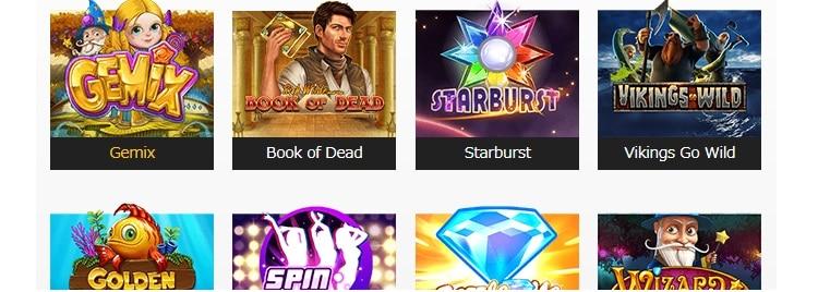 インターカジノ カジノゲーム