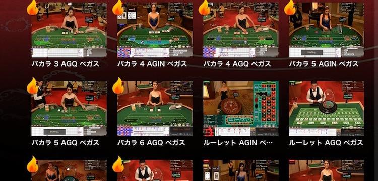 ライブカジノハウス-ライブカジノ