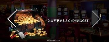 ライブカジノハウス-入金不要