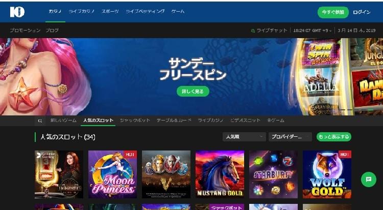 10bet Japan - サイトレビュー
