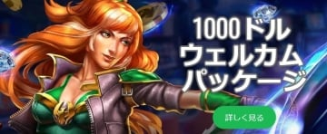10bet Japan 入金ボーナス