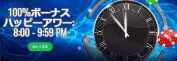 10bet Japan-100% ハッピーアワーボーナスとは