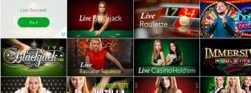 casino-x-ライブカジノ