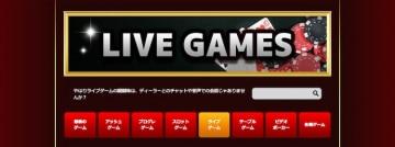 ジパングカジノ-ライブゲーム