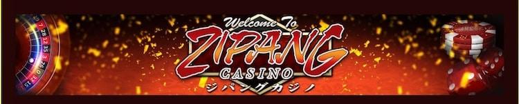 ジパングカジノ-会社