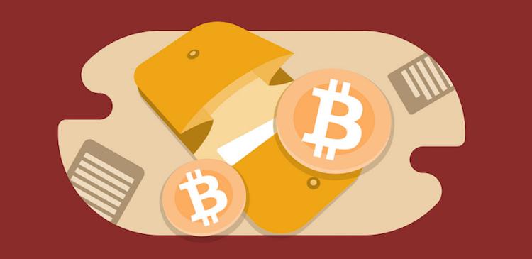ビットコイン -手数料