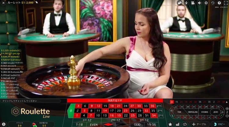 ライブカジノ-ルーレット