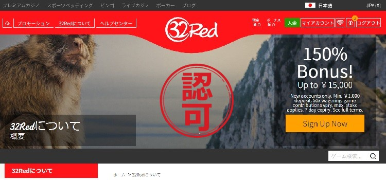 32red - カジノトップ