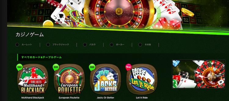 888casino-カジノゲーム