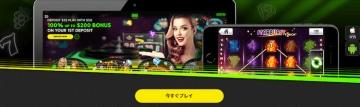 888casino-モバイルアプリ