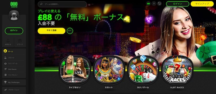 888casino-公式サイト