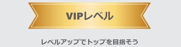 Dafabet - VIP