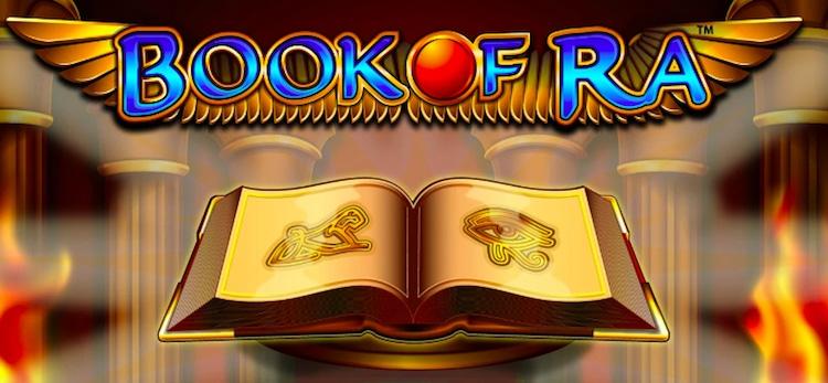 book-of-ra-イメージ