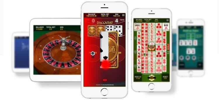 ビットカジノはスマホ対応?カジノアプリは?