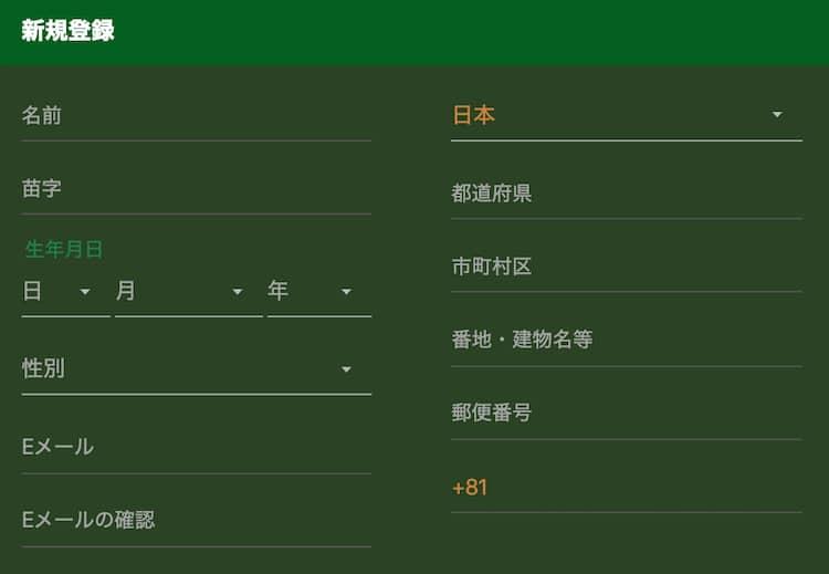 ワイルドジャングルカジノ - モバイル登録