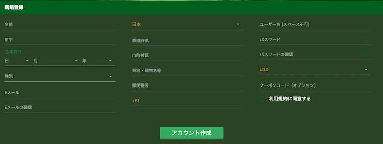 ワイルドジャングルカジノ - PC登録