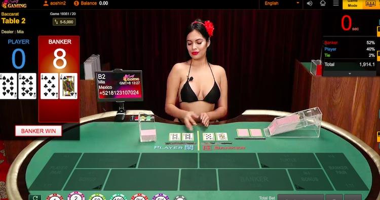 メタルカジノ - ライブカジノ