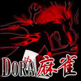 dora麻雀-ロゴ