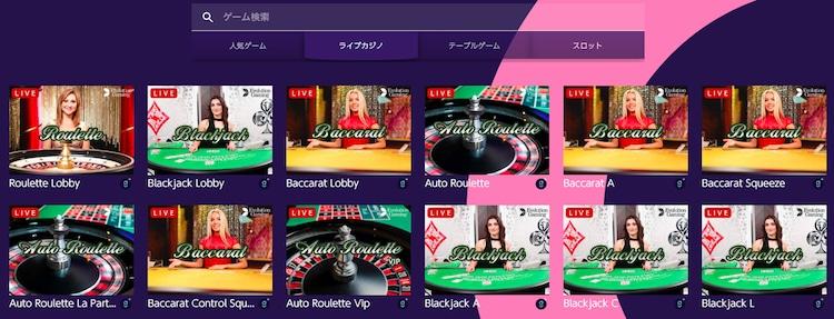 gambola-ライブカジノ