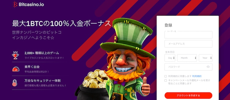 ビットカジノ-サポート