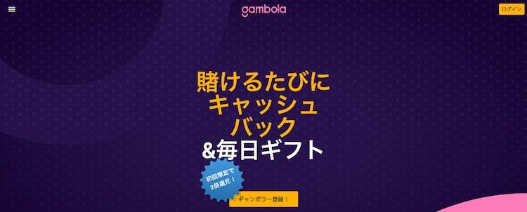 最新オンラインカジノランキング-ギャンボラー