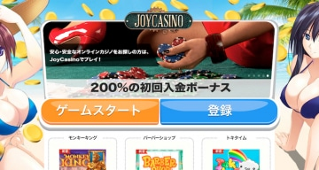 Joycasino-LP