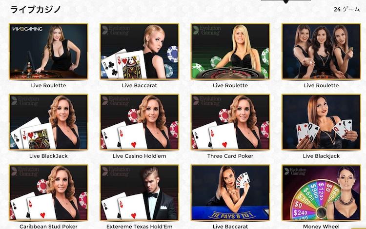 Unique Casino - ライブカジノ
