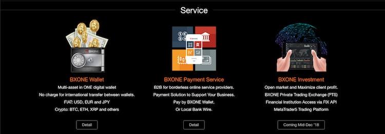 BXONE-サービス