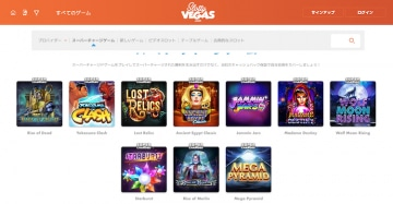 Slotty Vegas-スーパーチャージゲーム