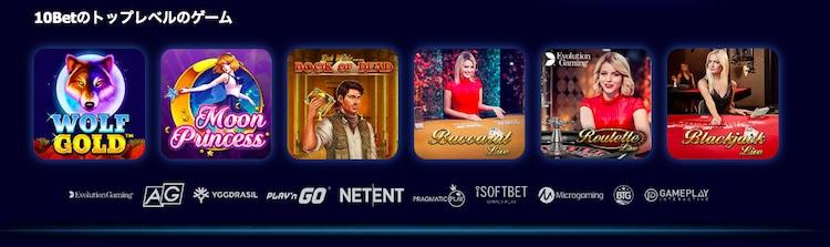 10ベット - カジノゲーム