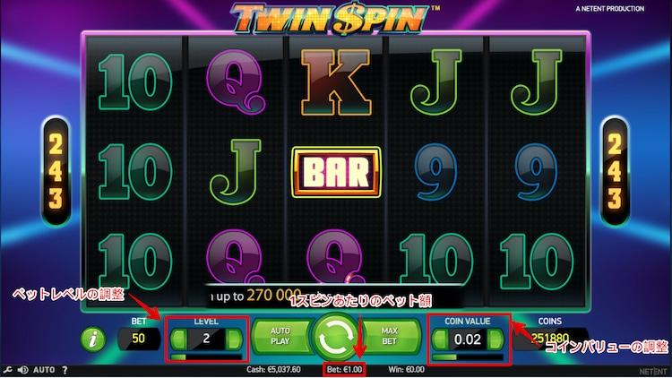 Twin Spins-操作方法