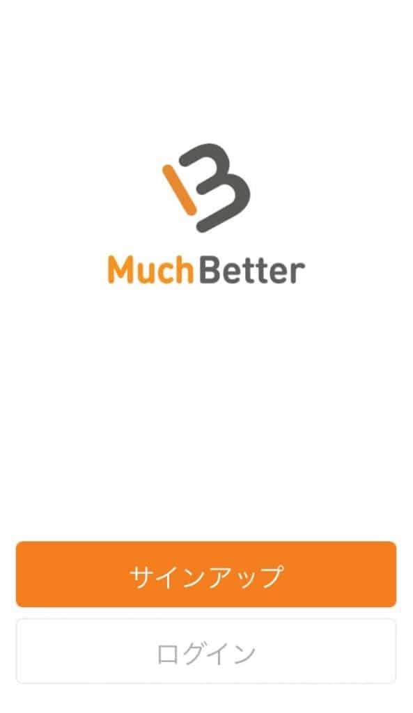 muchbetter-登録2