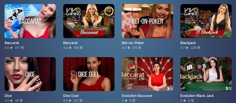 Casinoin - ライブカジノ