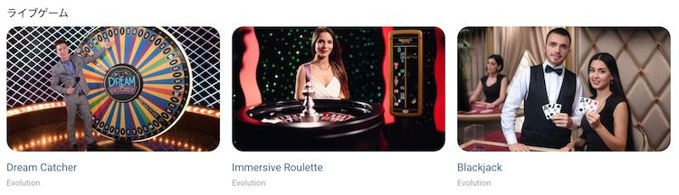 omnia casino-ライブカジノ