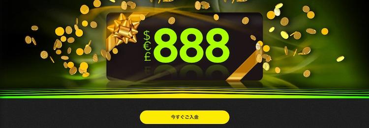 新しい月-888casino-$888