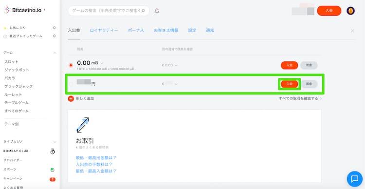 astropay-入金-bit-casino1