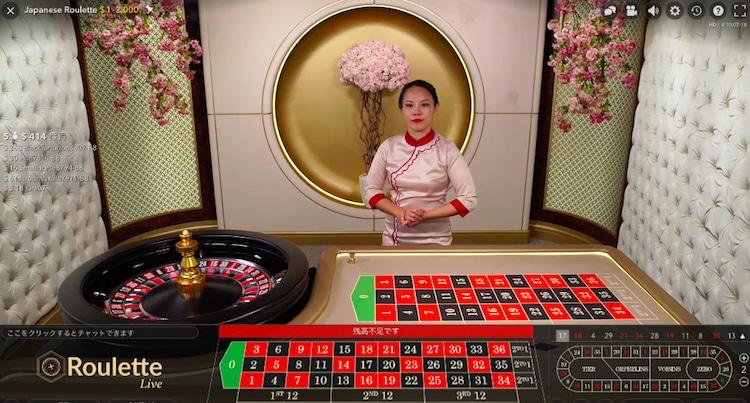ベラジョンカジノ-ルーレット-日本語