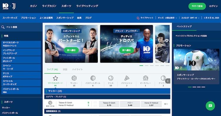 10bet japan sport - スマホアプリ