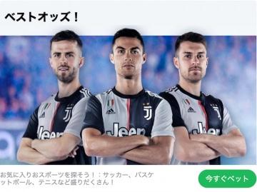 10bet japan sport - オッズの評判