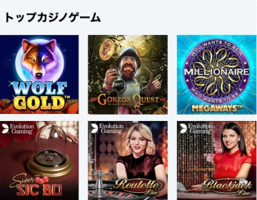 10bet japan sport - カジノゲーム・ライブカジノ