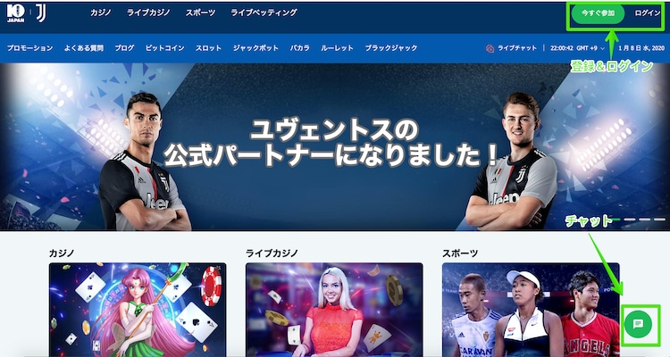 10bet japan sport - サイトレビュー評価