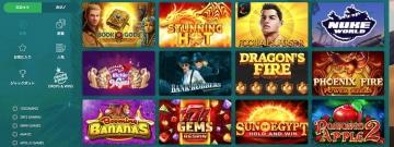 22bet - カジノ - ゲーム