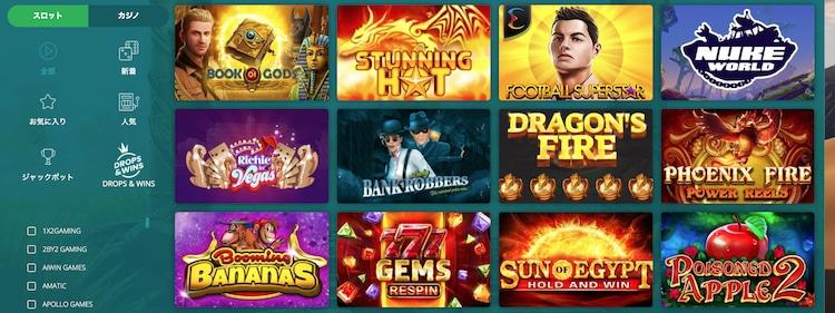22ベット - カジノゲーム