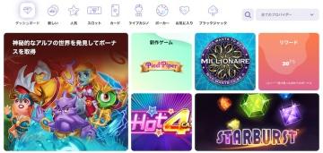 Alf Casino - ゲーム