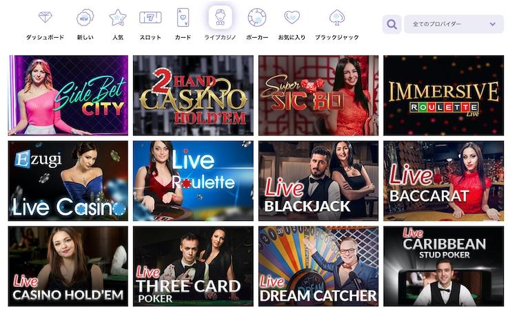 Alf Casino - ライブカジノ