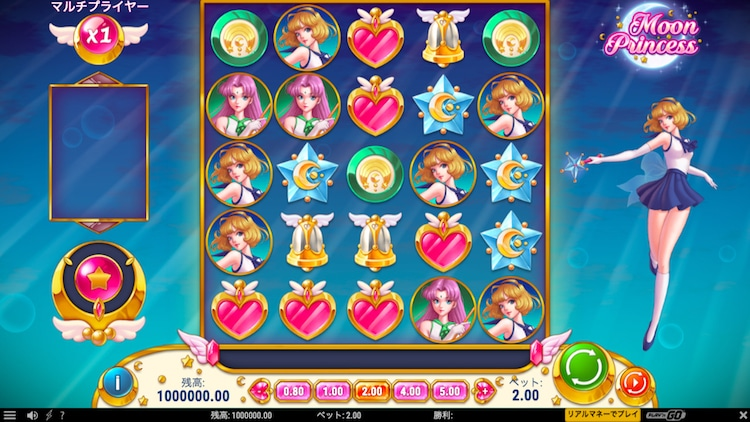 moon-princess-ベラジョンカジノ-スロット
