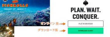 ガッツポーカー-ダウンロード