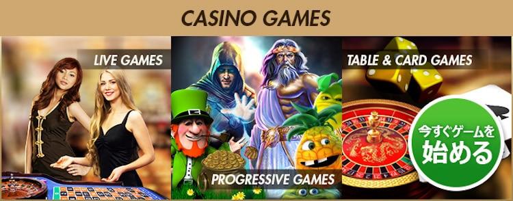 カジノジャンボリー-カジノゲーム