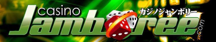 カジノジャンボリー-casino-jamboree-プロフィール