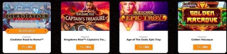 カジノドットコム-ゲーム